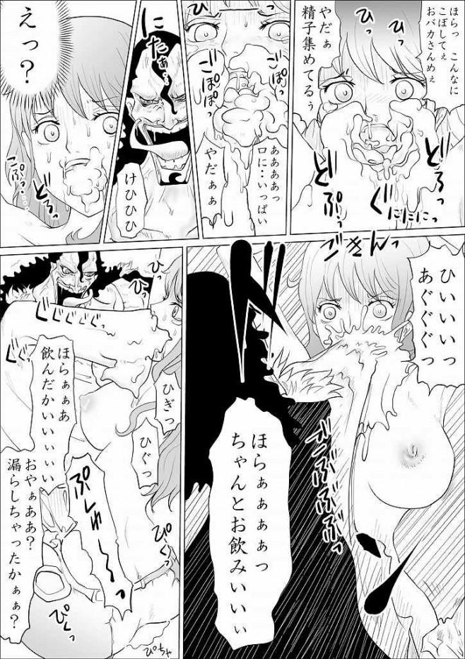 ワンピ エロ漫画・エロ同人誌|巨乳のナミが拘束されてデカチンでレイプされてるww 06