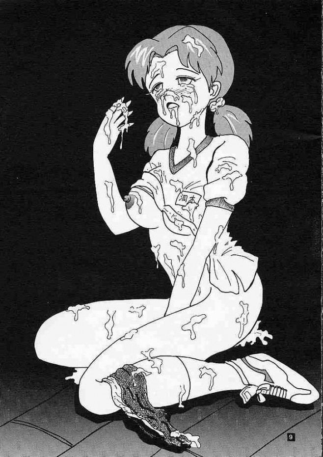 エヴァ エロ漫画・エロ同人誌|伊吹マヤが陵辱レイプされちゃってるンゴww他短編いっぱい 07