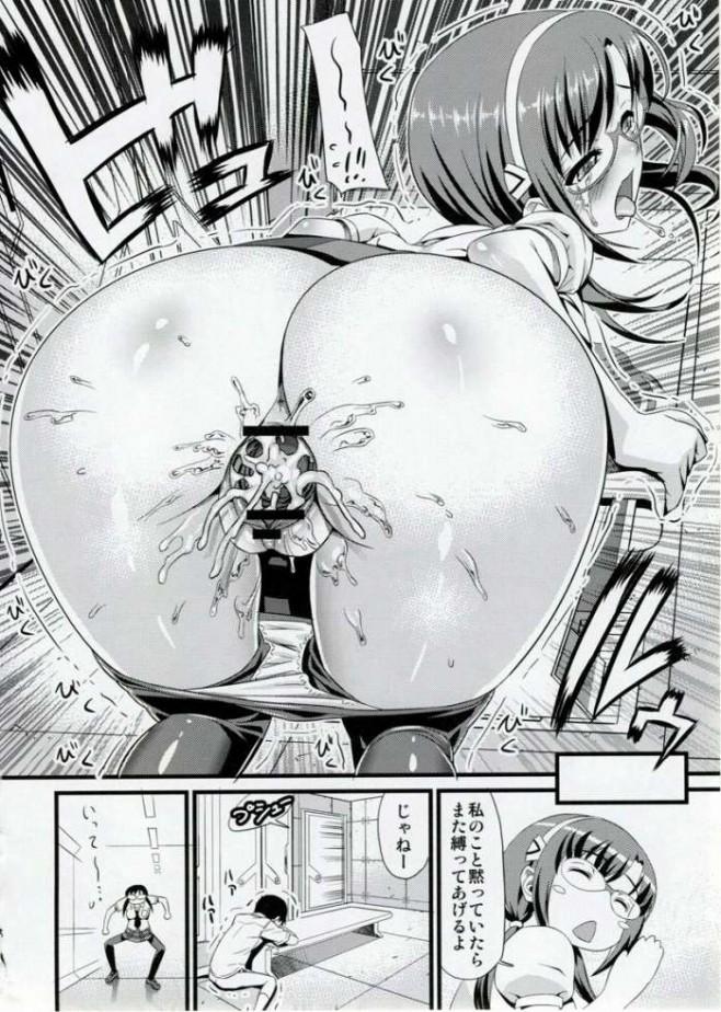エヴァ エロ漫画・エロ同人誌|碇シンジが巨乳の惣流・アスカ・ラングレーにフェラチオされ真希波・マリ・イラストリアスには拘束されセックス強要され綾波レイとはラブラブエッチしてるwww 14