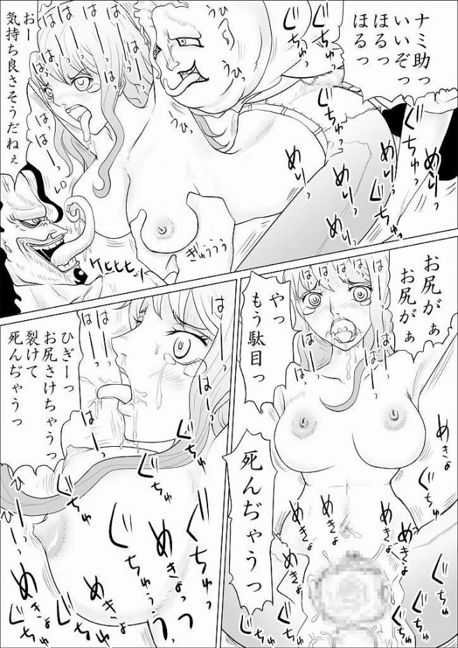 ワンピ エロ漫画・エロ同人誌|巨乳のナミが拘束されてデカチンでレイプされてるww 15