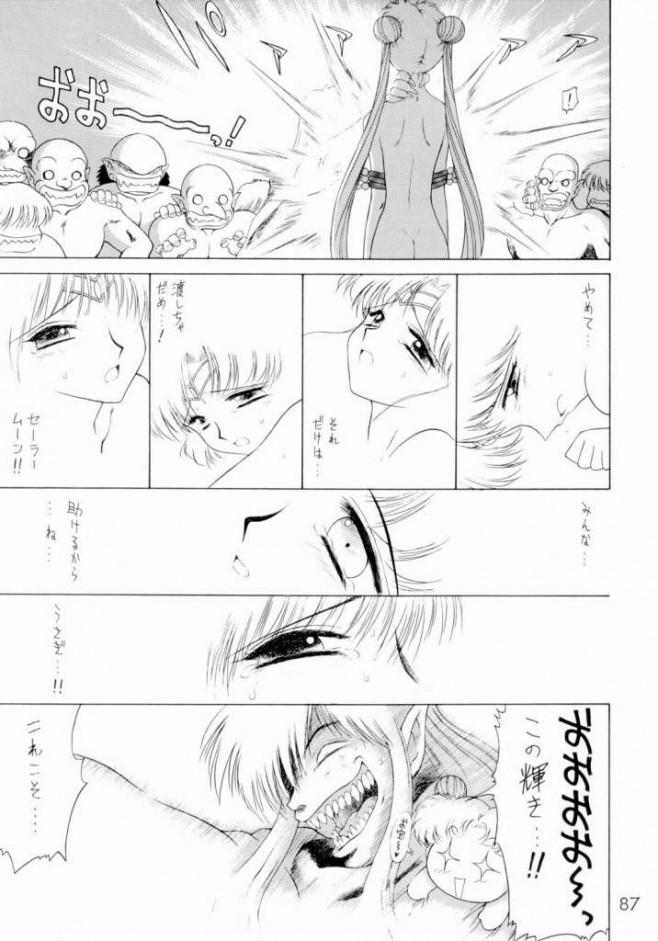 セーラームーン エロ漫画・エロ同人誌|フタナリになった巨乳なセーラー戦士達が一つに繋がって乱交セックスで快楽堕ちwwww17