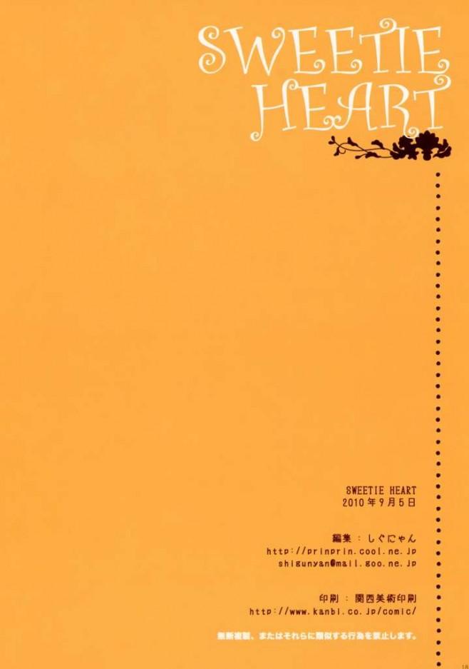 プリキュア エロ漫画・エロ同人誌|ロリータ少女のプリキュア達がパイパン幼女マンコに子供のたね注入されてるんごwwwww17