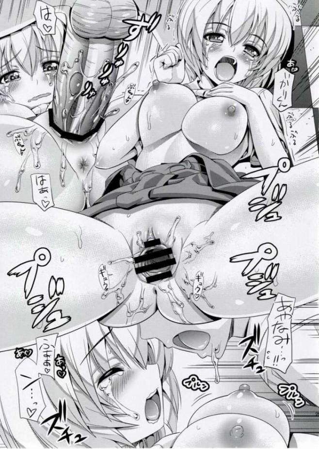 エヴァ エロ漫画・エロ同人誌|碇シンジが巨乳の惣流・アスカ・ラングレーにフェラチオされ真希波・マリ・イラストリアスには拘束されセックス強要され綾波レイとはラブラブエッチしてるwww 23