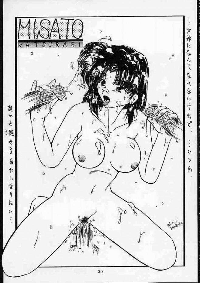 エヴァ エロ漫画・エロ同人誌|伊吹マヤが陵辱レイプされちゃってるンゴww他短編いっぱい 25