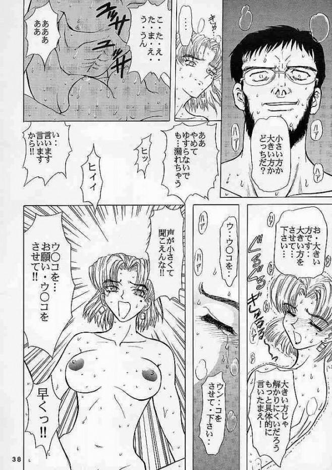 エヴァ エロ漫画・エロ同人誌|伊吹マヤが陵辱レイプされちゃってるンゴww他短編いっぱい 36