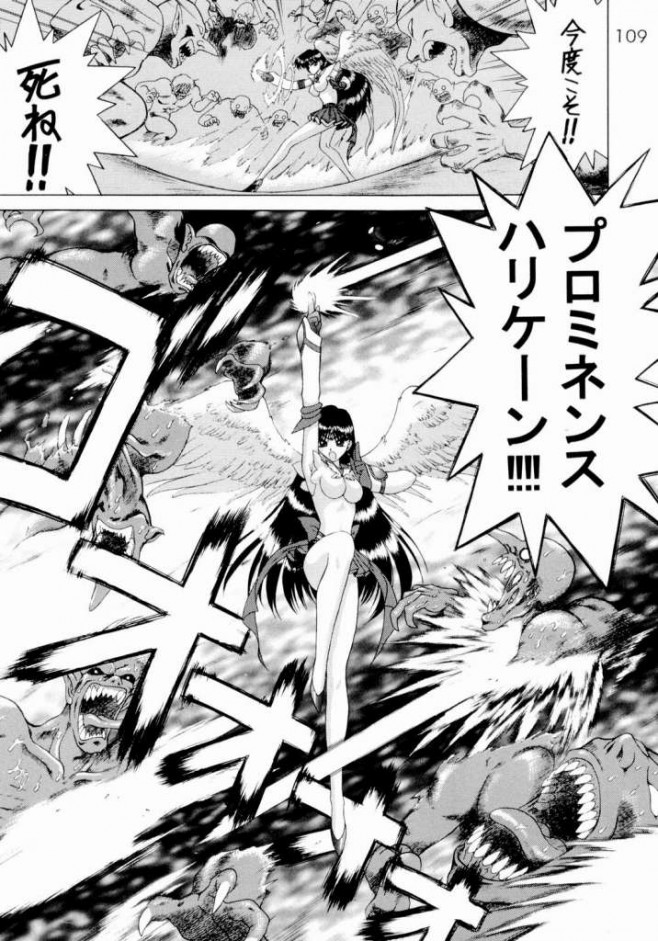 セーラームーン エロ漫画・エロ同人誌|フタナリになった巨乳なセーラー戦士達が一つに繋がって乱交セックスで快楽堕ちwwww39