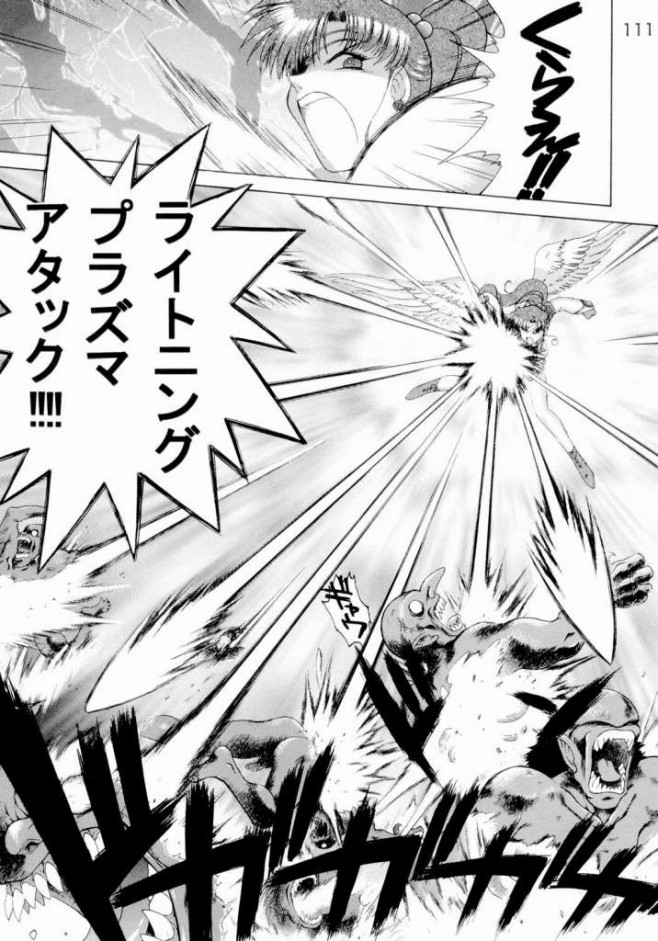 セーラームーン エロ漫画・エロ同人誌|フタナリになった巨乳なセーラー戦士達が一つに繋がって乱交セックスで快楽堕ちwwww41