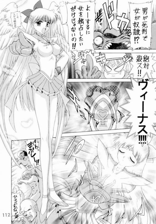 セーラームーン エロ漫画・エロ同人誌|フタナリになった巨乳なセーラー戦士達が一つに繋がって乱交セックスで快楽堕ちwwww42