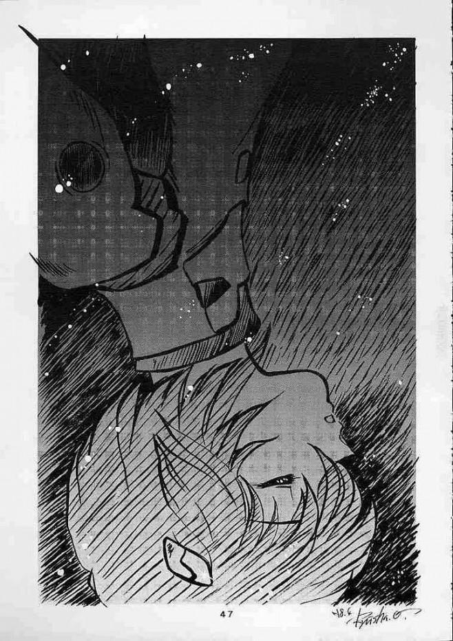 エヴァ エロ漫画・エロ同人誌|伊吹マヤが陵辱レイプされちゃってるンゴww他短編いっぱい 45