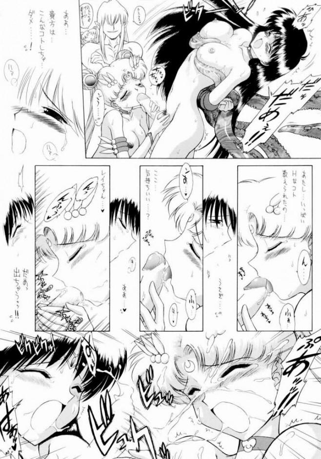 セーラームーン エロ漫画・エロ同人誌|触手に拘束された巨乳セーラー戦士達が輪姦レイプ陵辱されてフタナリ少女になってるよw57