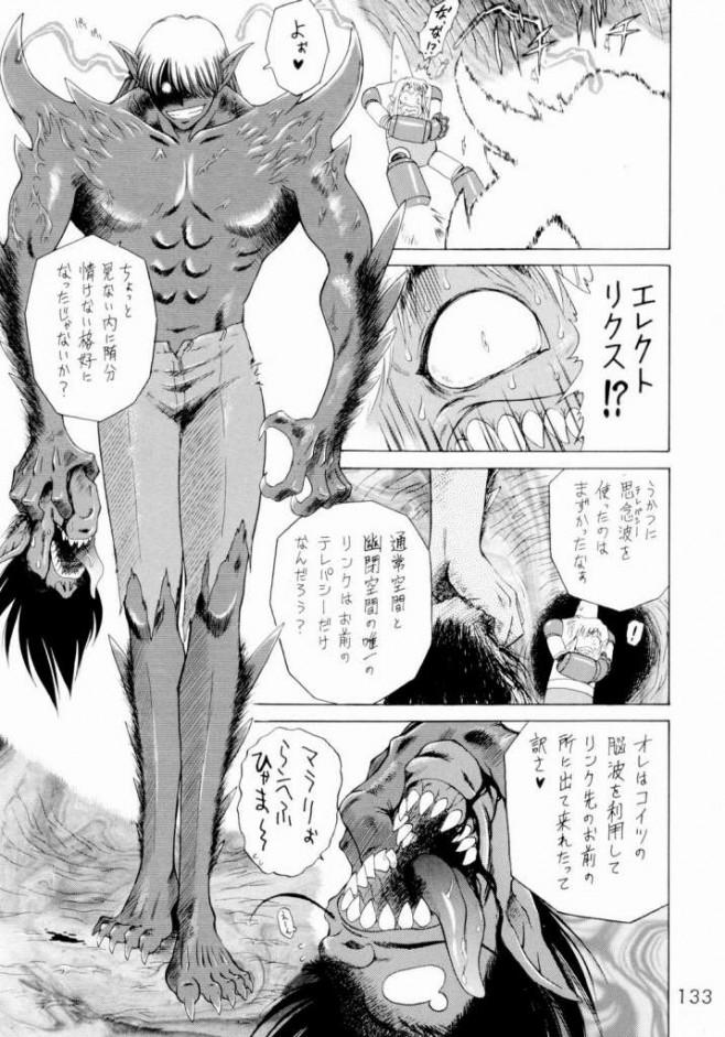 セーラームーン エロ漫画・エロ同人誌|フタナリになった巨乳なセーラー戦士達が一つに繋がって乱交セックスで快楽堕ちwwww63