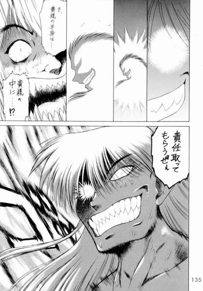 セーラームーン エロ漫画・エロ同人誌|フタナリになった巨乳なセーラー戦士達が一つに繋がって乱交セックスで快楽堕ちwwww65