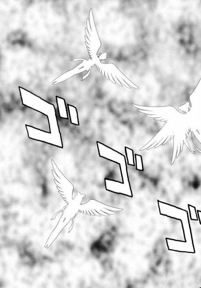 セーラームーン エロ漫画・エロ同人誌|フタナリになった巨乳なセーラー戦士達が一つに繋がって乱交セックスで快楽堕ちwwww75