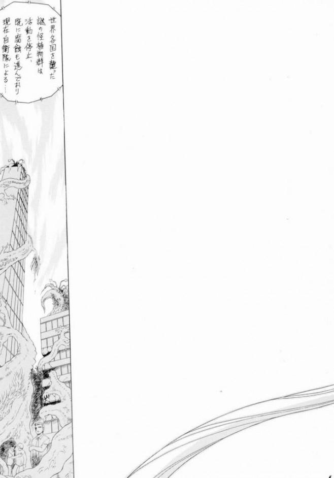 セーラームーン エロ漫画・エロ同人誌|フタナリになった巨乳なセーラー戦士達が一つに繋がって乱交セックスで快楽堕ちwwww79