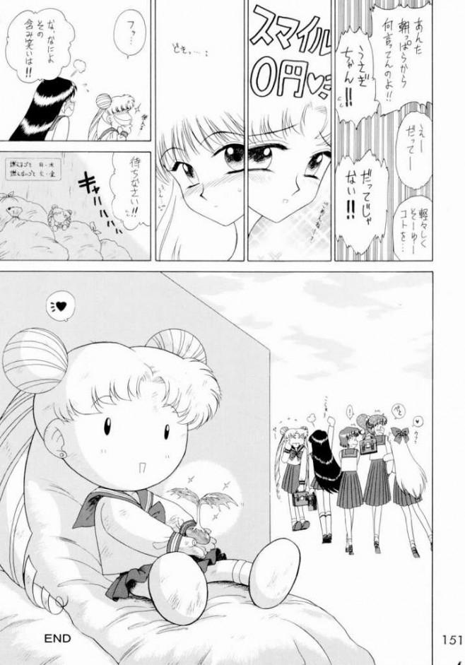 セーラームーン エロ漫画・エロ同人誌|フタナリになった巨乳なセーラー戦士達が一つに繋がって乱交セックスで快楽堕ちwwww81
