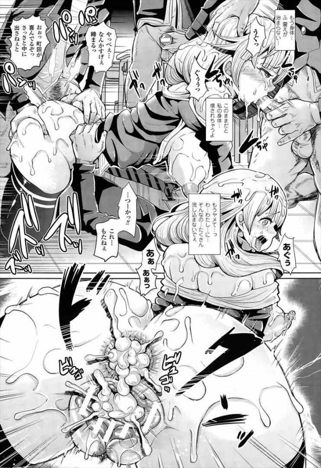 【エロ漫画】クラスに記憶を書き換える能力者がやって来て巨乳娘がみんなの肉便器って書き換えられたら…【しょむ エロ同人】_ (13)