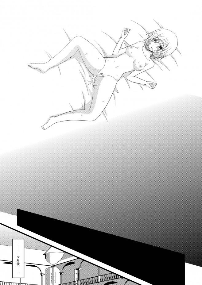テイルズ オブ ヴェスペリア エロ漫画・エロ同人誌 巨乳のエステリーゼ・シデス・ヒュラッセインが性欲処理の仕事が気に入っちゃってチンコに奉仕して乱交セクックスしまくってるんだがwww 033