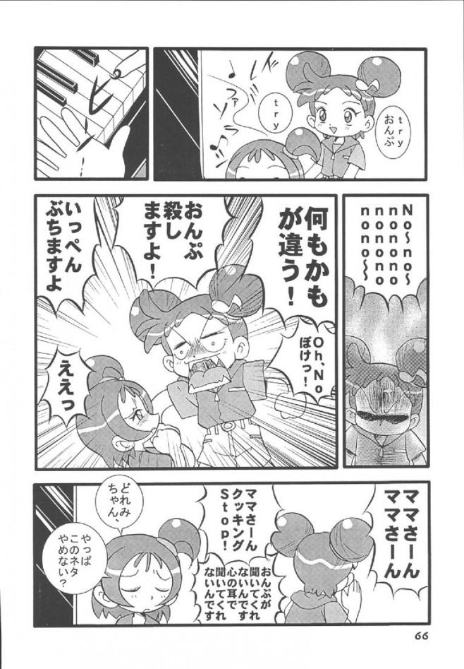 068_mi_068