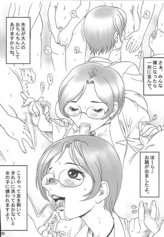 102_mi_102