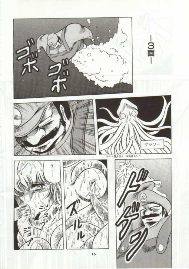 【スーマリ エロ漫画・エロ同人誌】ピーチ姫がクッパに捕われて陵辱レイプされちゃってるンゴw各面クリアするごとにボスに犯されて最後は・・12