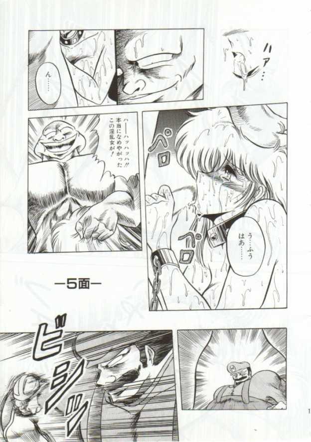 【スーマリ エロ漫画・エロ同人誌】ピーチ姫がクッパに捕われて陵辱レイプされちゃってるンゴw各面クリアするごとにボスに犯されて最後は・・15