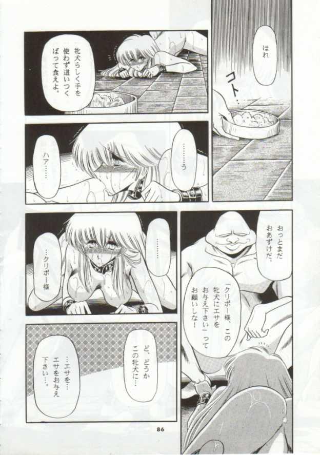 【スーマリ エロ漫画・エロ同人誌】クッパにさらわれて犯されまくってるピーチ姫がまたさらわれたwww 16