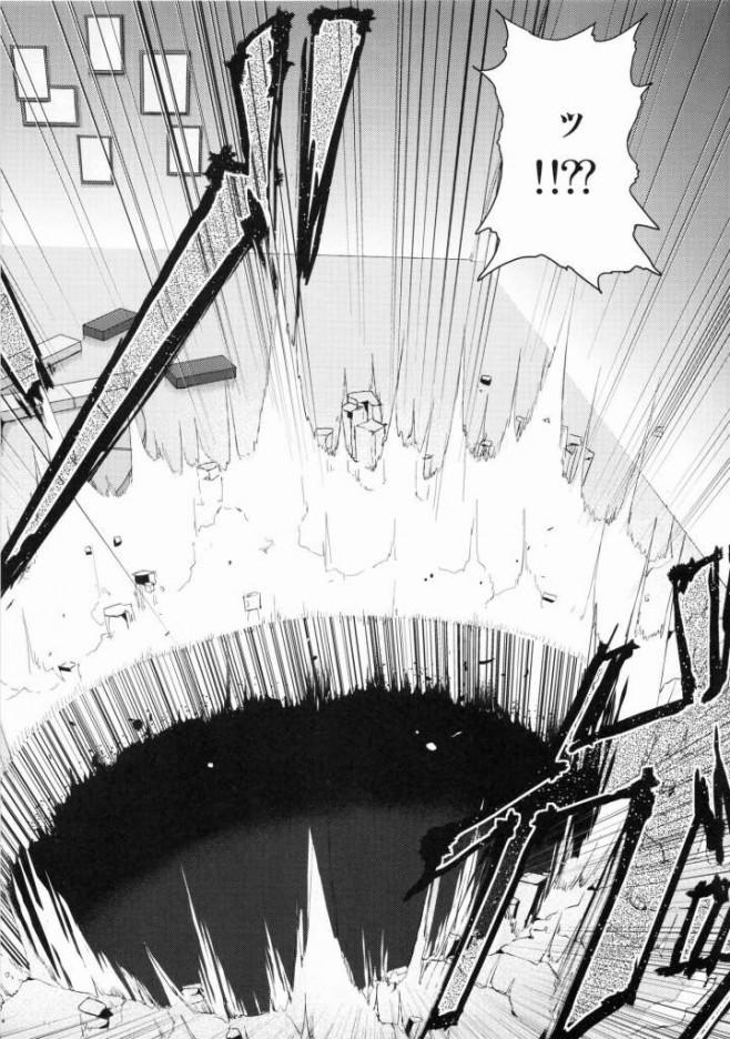 ちっぱいJCの暁美ほむらを絶望させる為に男達に襲わせてるww輪姦されて堕ちるかと思ったら・・・<まどマギ エロ漫画・エロ同人誌18