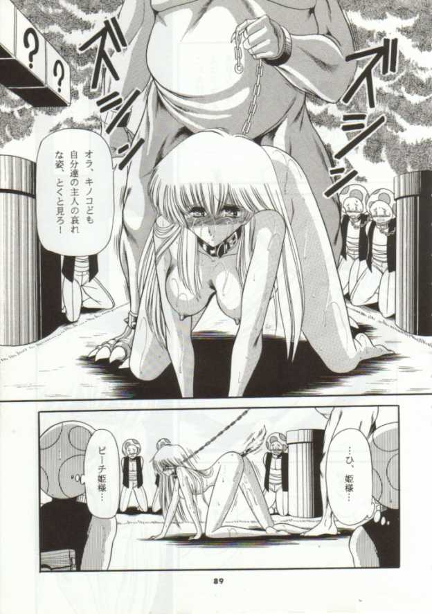 【スーマリ エロ漫画・エロ同人誌】クッパにさらわれて犯されまくってるピーチ姫がまたさらわれたwww 19