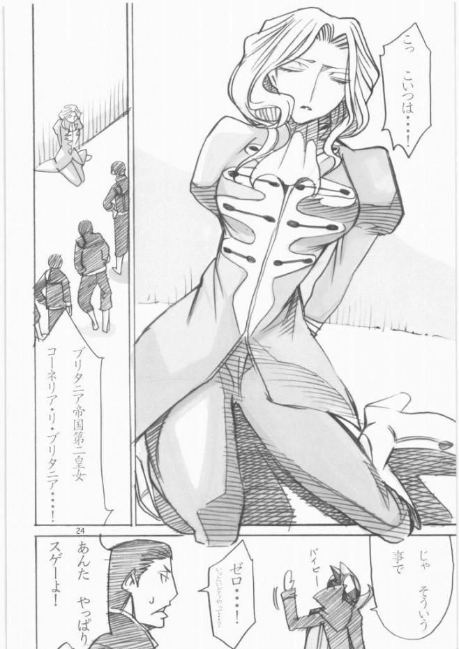 コードギアス エロ漫画・エロ同人誌|巨乳の紅月カレンがゼロの仮面つけた男を全部ゼロと思ってエロ奉仕してるwエッチな恰好させられて最後は乱交セックスwww 22
