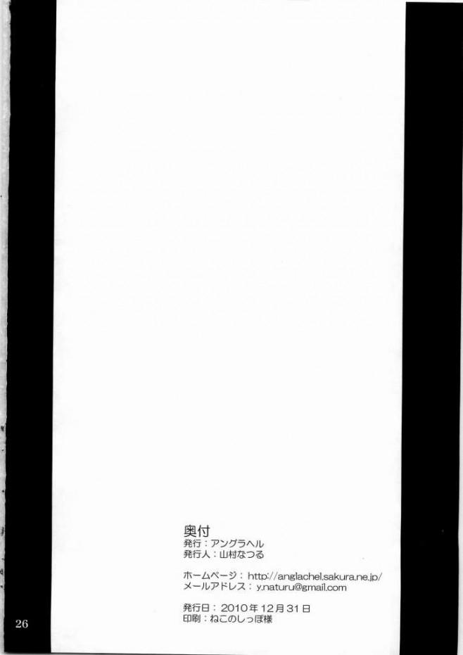 ゴッドイーター エロ漫画・エロ同人誌|フタナリになっちゃった巨乳のアリサ・イリーニチナ・アミエーラが橘サクヤとレズエッチしてるw口内射精したら男達が現れて集団レイプされちゃってるしwww 25