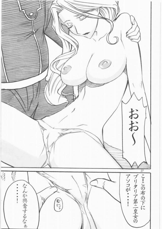 コードギアス エロ漫画・エロ同人誌|巨乳の紅月カレンがゼロの仮面つけた男を全部ゼロと思ってエロ奉仕してるwエッチな恰好させられて最後は乱交セックスwww 25