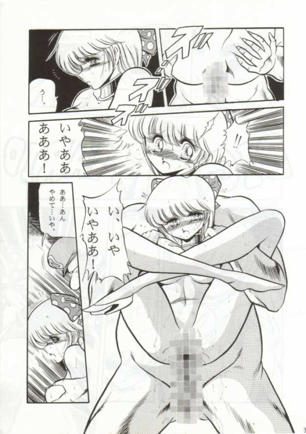 【スーマリ エロ漫画・エロ同人誌】ピーチ姫がクッパに捕われて陵辱レイプされちゃってるンゴw各面クリアするごとにボスに犯されて最後は・・27