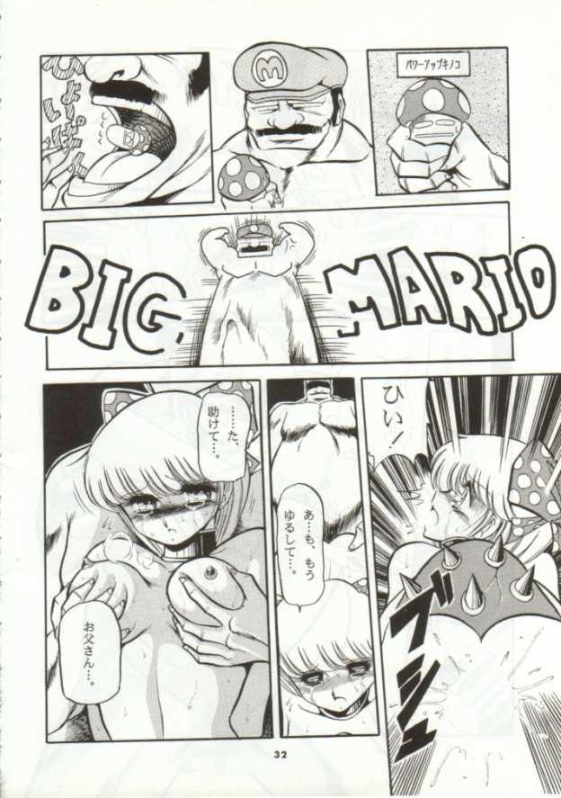 【スーマリ エロ漫画・エロ同人誌】ピーチ姫がクッパに捕われて陵辱レイプされちゃってるンゴw各面クリアするごとにボスに犯されて最後は・・28