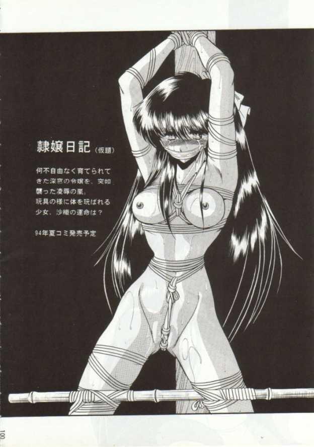 【スーマリ エロ漫画・エロ同人誌】クッパにさらわれて犯されまくってるピーチ姫がまたさらわれたwww 30