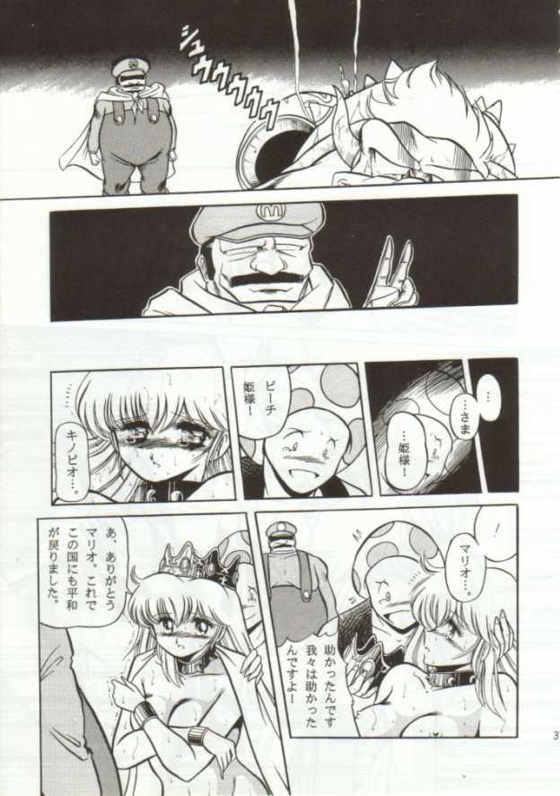【スーマリ エロ漫画・エロ同人誌】ピーチ姫がクッパに捕われて陵辱レイプされちゃってるンゴw各面クリアするごとにボスに犯されて最後は・・33