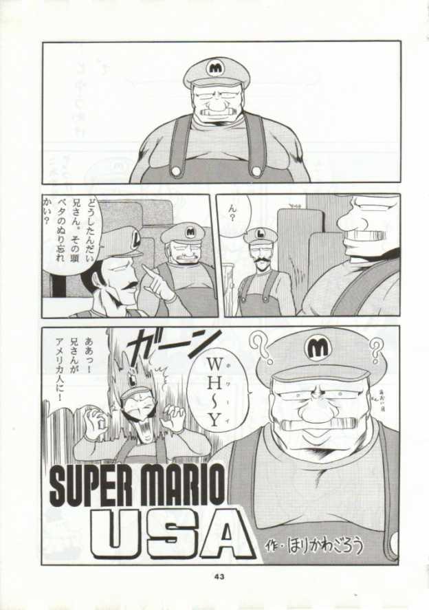 【スーマリ エロ漫画・エロ同人誌】ピーチ姫がクッパに捕われて陵辱レイプされちゃってるンゴw各面クリアするごとにボスに犯されて最後は・・39