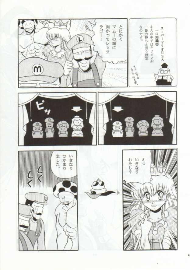 【スーマリ エロ漫画・エロ同人誌】ピーチ姫がクッパに捕われて陵辱レイプされちゃってるンゴw各面クリアするごとにボスに犯されて最後は・・41