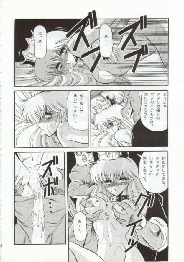 【スーマリ エロ漫画・エロ同人誌】ピーチ姫がクッパに捕われて陵辱レイプされちゃってるンゴw各面クリアするごとにボスに犯されて最後は・・44