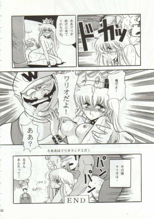 【スーマリ エロ漫画・エロ同人誌】ピーチ姫がクッパに捕われて陵辱レイプされちゃってるンゴw各面クリアするごとにボスに犯されて最後は・・48