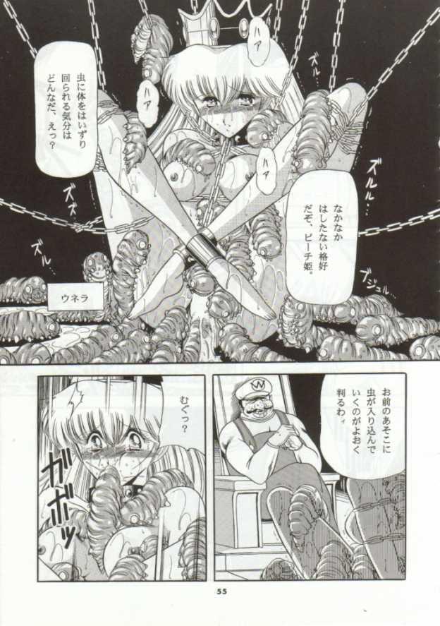 【スーマリ エロ漫画・エロ同人誌】ピーチ姫がクッパに捕われて陵辱レイプされちゃってるンゴw各面クリアするごとにボスに犯されて最後は・・51