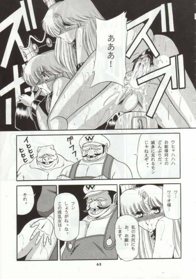 【スーマリ エロ漫画・エロ同人誌】ピーチ姫がクッパに捕われて陵辱レイプされちゃってるンゴw各面クリアするごとにボスに犯されて最後は・・59