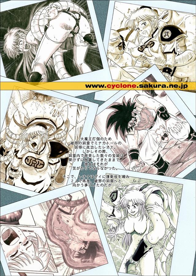 【ダイの大冒険 エロ漫画・エロ同人誌】レオナやマァムが触手や異種ちんこで陵辱されまくりの詰め合わせwwwww62
