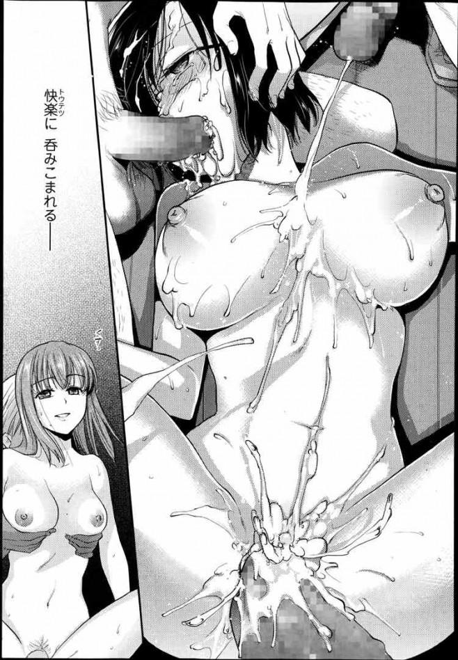【エロ漫画】巨乳教師が襲われて集団レイプされちゃってるw【無料 エロ漫画】 (25)