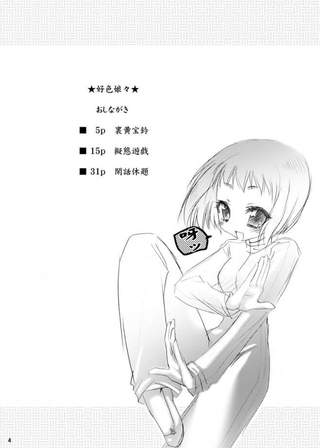 index_04_1