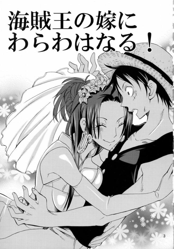 ワンピ エロ漫画・エロ同人誌|ルフィとハンコックがお風呂に入ってラブラブセックスwww t_002