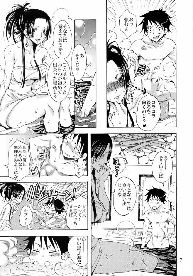ワンピ エロ漫画・エロ同人誌|ルフィとハンコックがお風呂に入ってラブラブセックスwww t_006