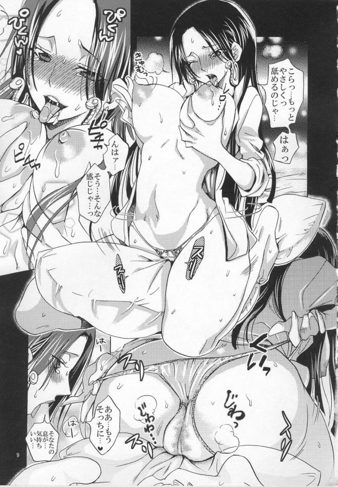ワンピ エロ漫画・エロ同人誌|ハンコックがルフィをオカズにオナニーwww t_008