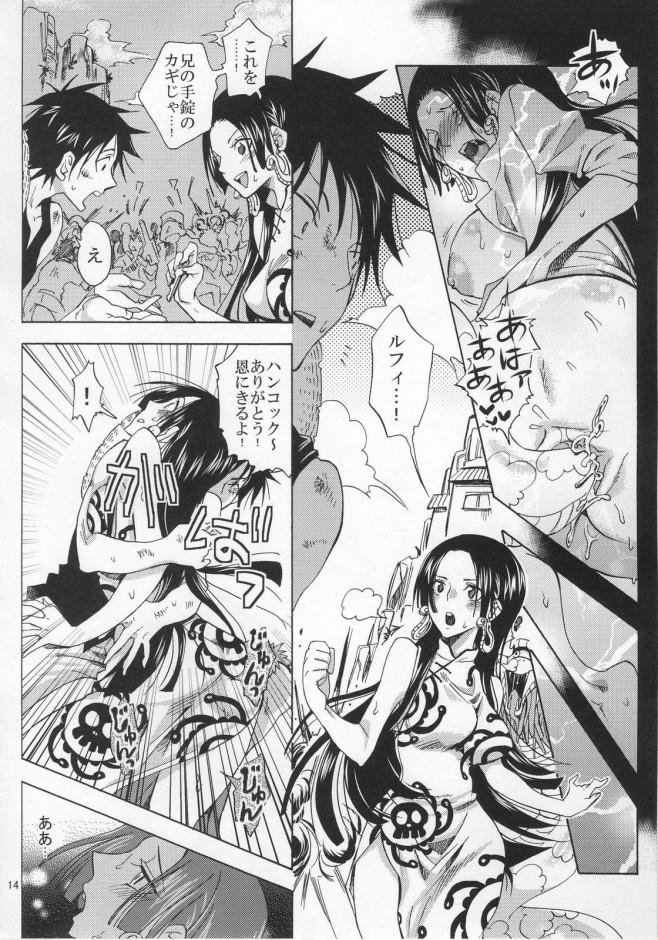 ワンピ エロ漫画・エロ同人誌|ハンコックがルフィをオカズにオナニーwww t_013