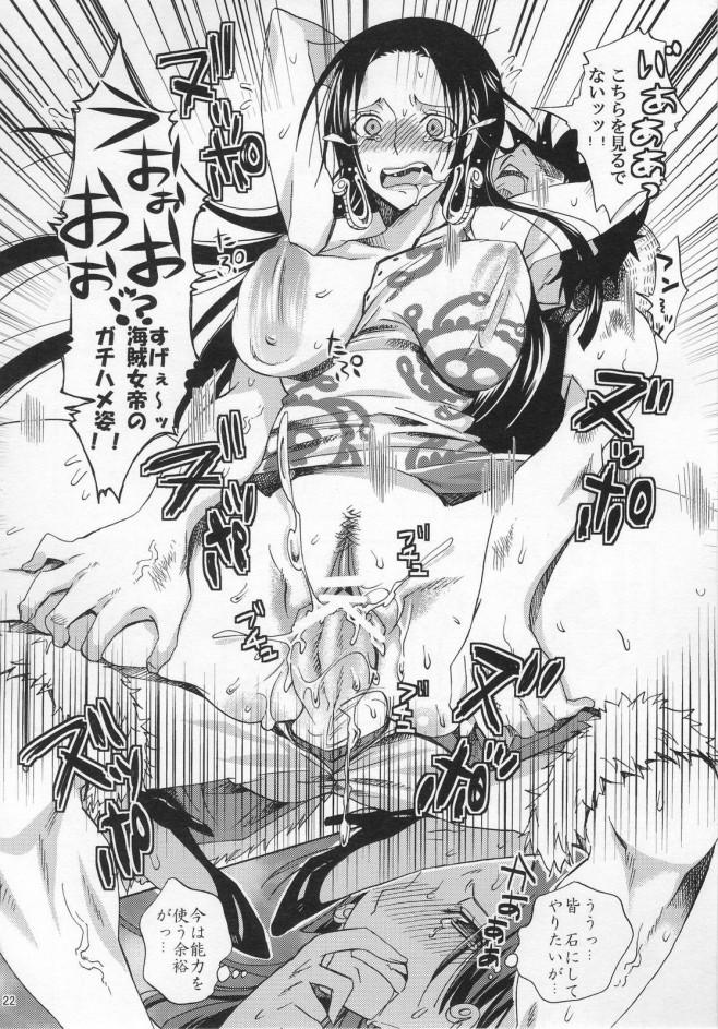 ワンピ エロ漫画・エロ同人誌|ハンコックがルフィをオカズにオナニーwww t_021