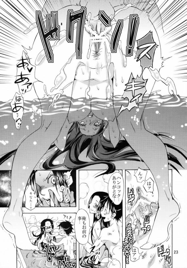 ワンピ エロ漫画・エロ同人誌|ルフィとハンコックがお風呂に入ってラブラブセックスwww t_022